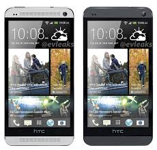 HTC ONE NEW M7